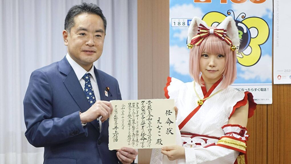 Shinji Inoue, minister in charge of Cool Japan strategy, with cosplayer Enako in December 2020. (Photo Courtesy Kyodo News)
